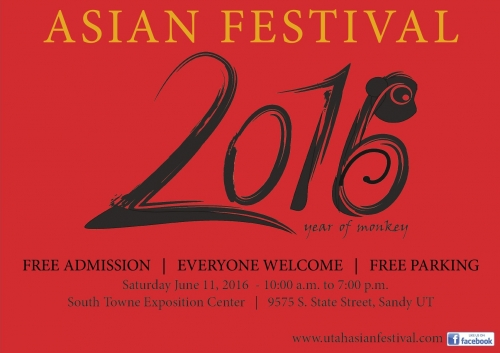Utah Asian Festival 2016: Year of the Monkey