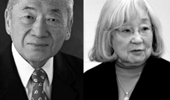 Honoring Dedication and Service: Ministry of Foreign Affairs of Japan Award Recipients